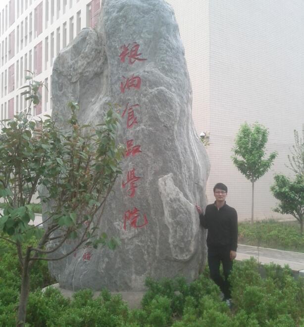 看看浙大学校的风景