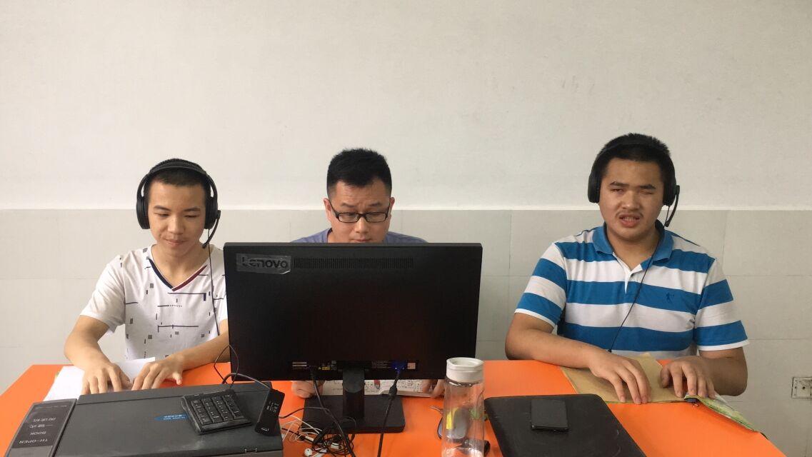 转播桂林电台《书香城市》桂林市聋哑学校盲部学生节目1