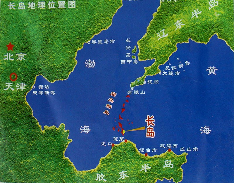 山东长岛县地图