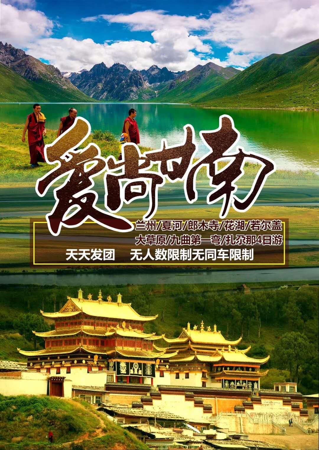 即可西藏,不必甘南美女公寓爱情攻略之图片