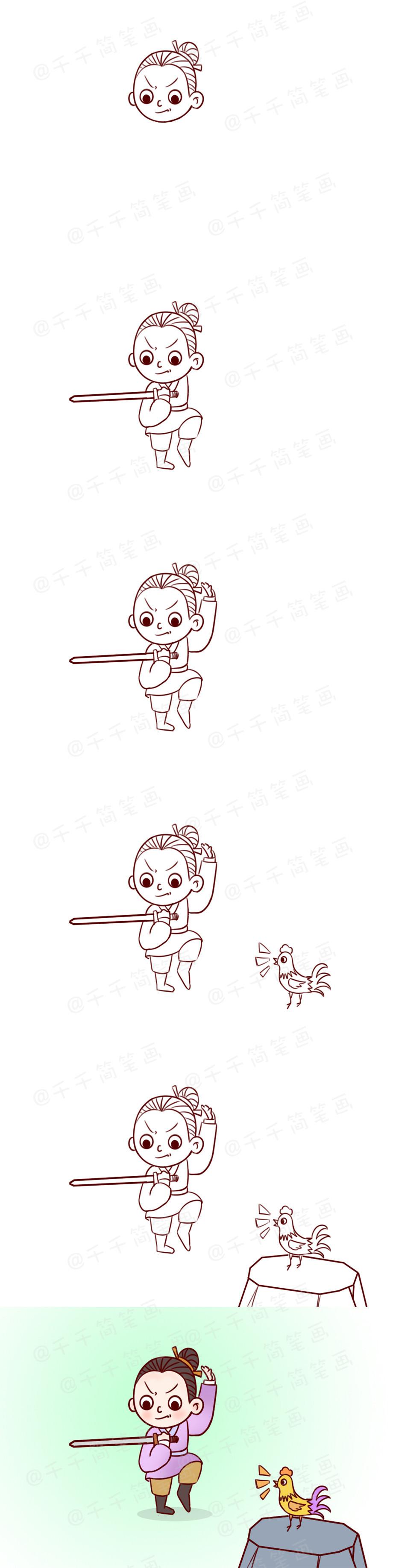 【5岁 成语故事】闻鸡起舞【千千简笔画国学 】