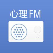心理FM专辑