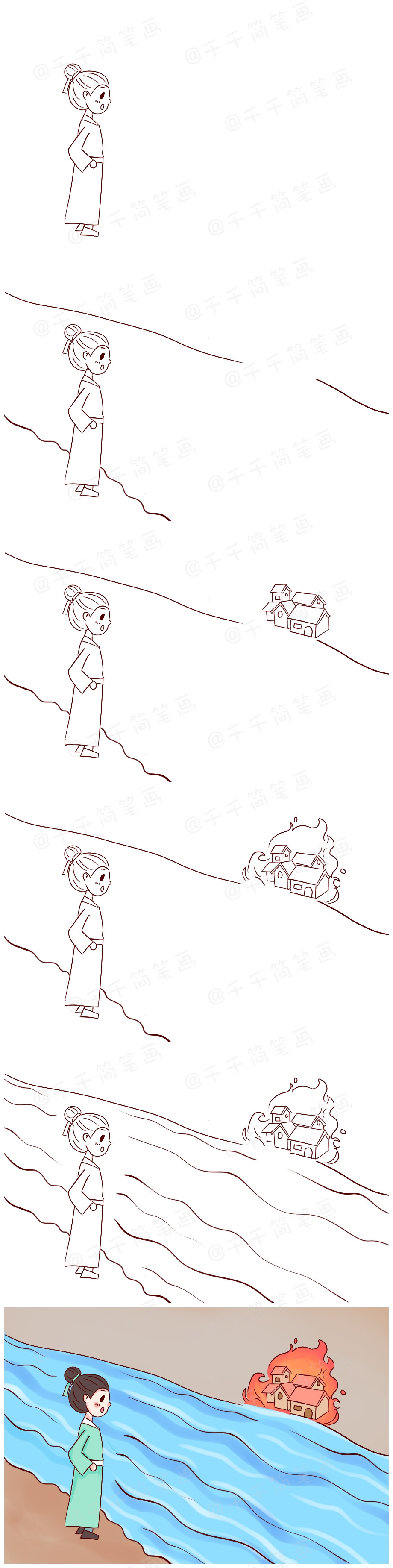 【5岁+成语故事】隔岸观火【千千简笔画国学 】