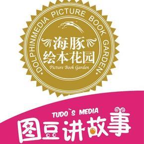 海豚儿童书店 logo