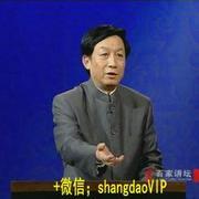 百家讲坛易中天品三国