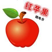 【才艺新天地】北京于跃《狼和小羊》指导老师张革英-喜马拉雅fm