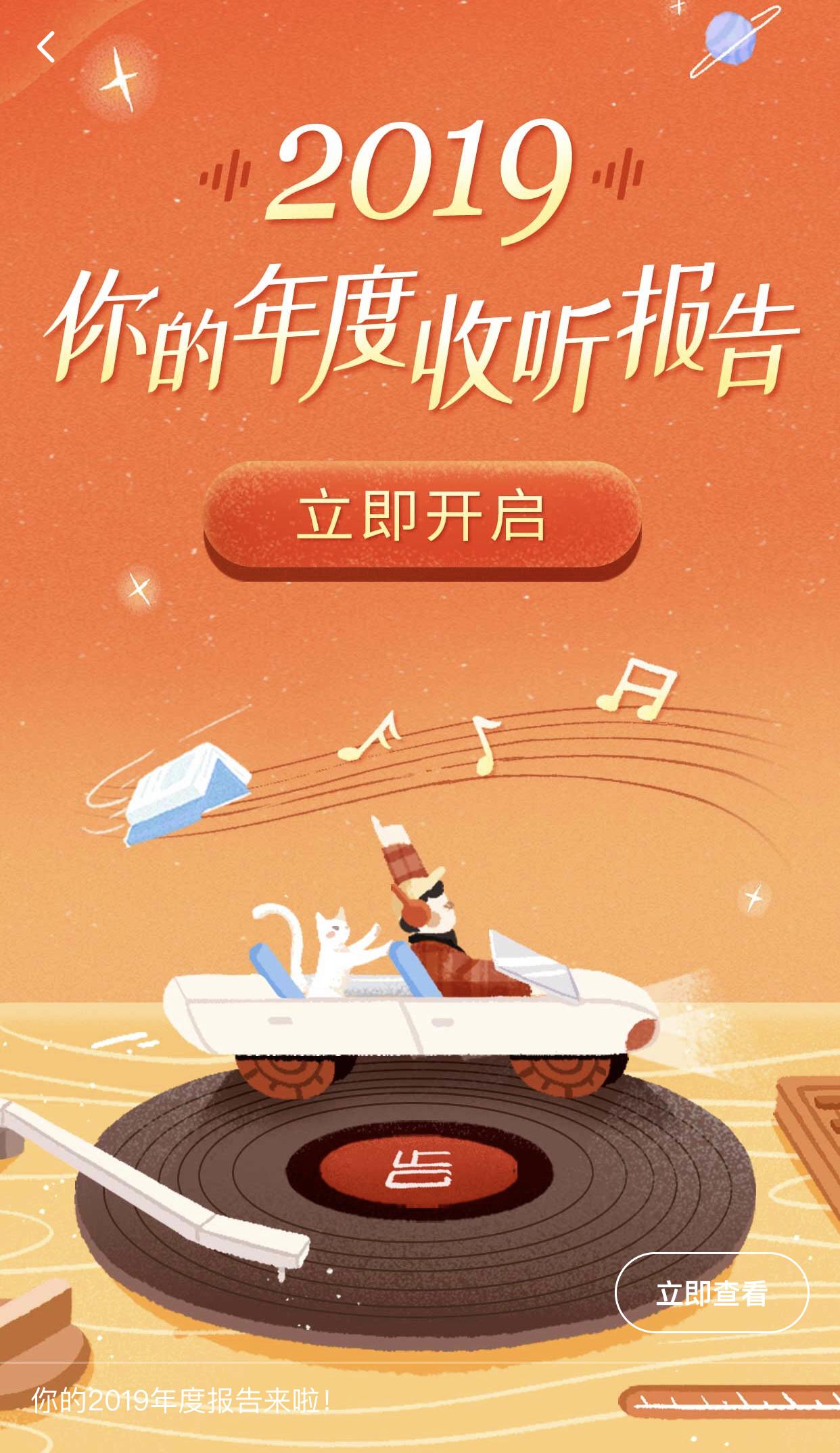 卜优淘-手游游戏平台app排行榜