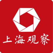 北京一幼儿园被爆虐童!多名幼儿身上现针眼,被喂不明白色药片-喜马拉雅fm
